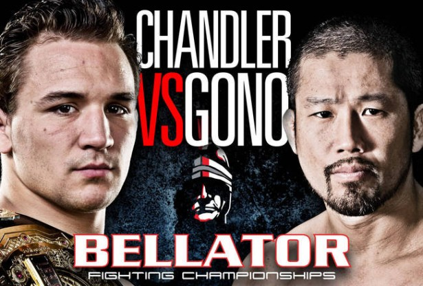 bellator-67_crop_650x440